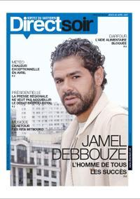Jamel_debbouze